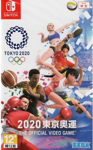 Tokyo Olimpic Games 2020 NSW front cover
