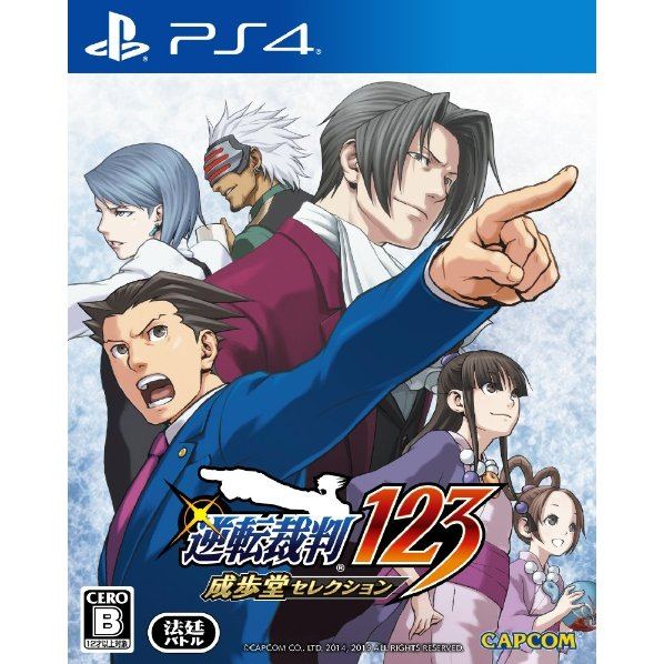 Gyakuten Saiban 123  Phoenix Wright Ace Attorney Trilogy ps4