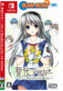 Tomoyo-After-It's-a-Wonderful-Life-CS-Edition-NSW-front-cover-bazaar-bazaar