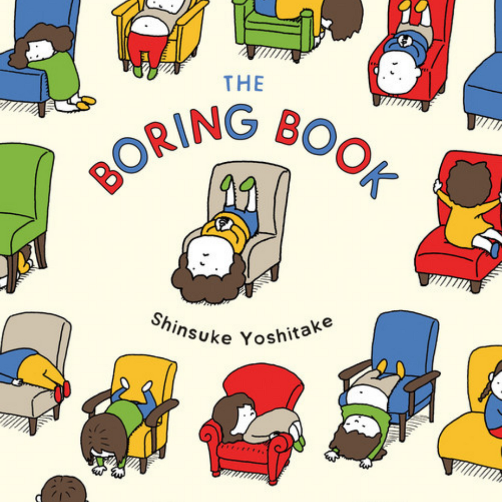 The Boring Book Picture Book