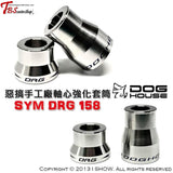 Dog House Drg Front Wheel Stainless Steel Sleeve