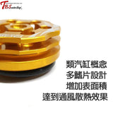 Dog House Orged Cnc Cooling Oil Drain Screw Drg