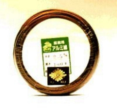 Bonsai Training Wire Brown Anodized Aluminum Wire
