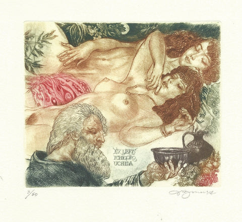 DAVID BEKKER -   ORIGINAL    -   DRYPOINT/MEZZOTINT ON COPPER    -      SIGNED.
