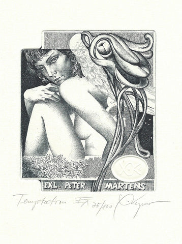 HRISTO KERIN -   ORIGINAL    -    ETCHING WITH AQUATINT ON COPPER  -      SIGNED.