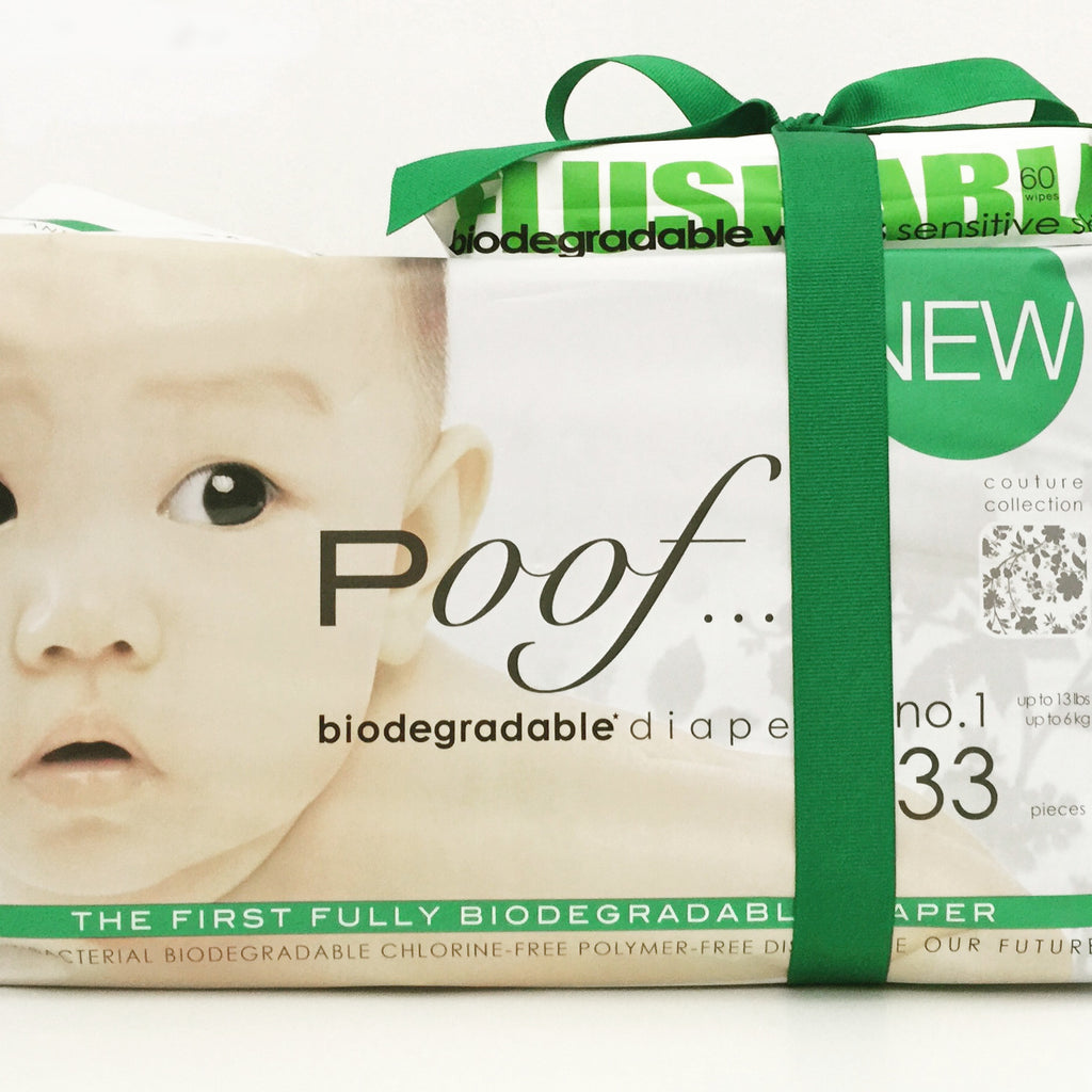 Gift Card - poof diapers - 1