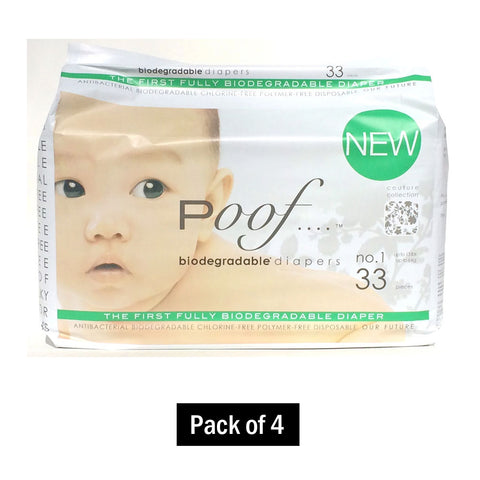 4 packs [1 case 160-88 diapers] Taupe chinoiserie