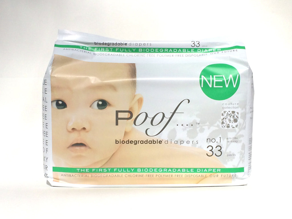 pack of poof diapers: taupe chinoiserie - poof diapers - 3