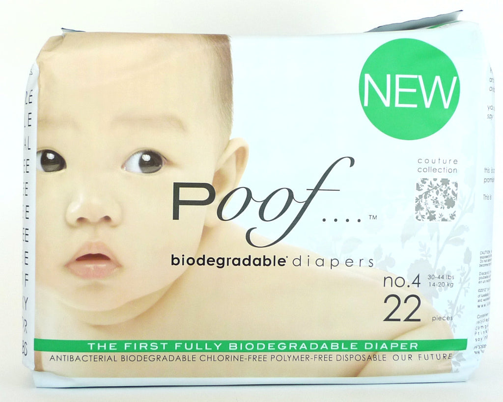 case of poof diapers: taupe chinoiserie - poof diapers - 8