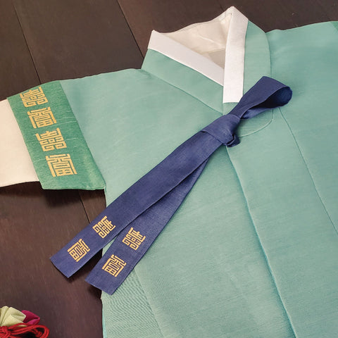 Green with Gold Stamping and Light Gray - Boy Dol Hanbok Set - 6 Pieces Set