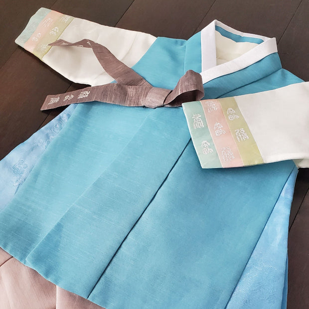 Seafoam Blue and Beige - Boy Dol Hanbok Set - 6 Pieces Set