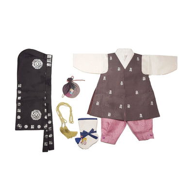 Brown Silver Stamping and Pink - Boy Dol Hanbok Set - 7 Pieces