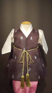 Hanbok - Brown Silver Stamping and Pink - Boy Dol Hanbok Set - 7 Pieces