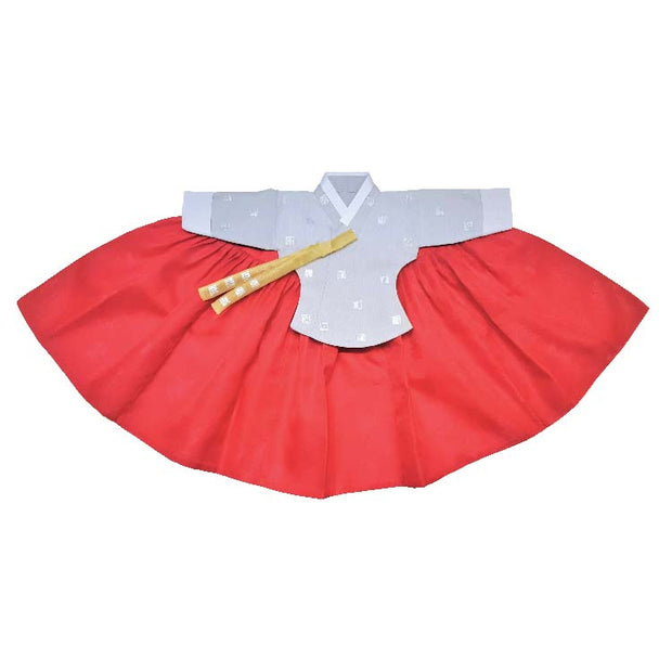 Hanbok - Gray with Silver Stamping and Red - Girl Dol Hanbok Set - 7 Pieces