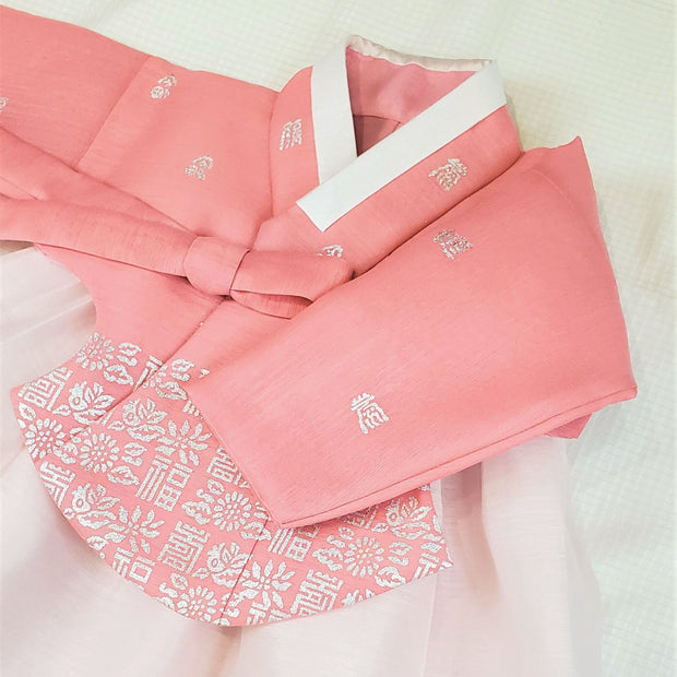 Hanbok - Dark Pink with Silver Stamping and Light Pink - Girl Dol Hanbok Set - 7 Pieces