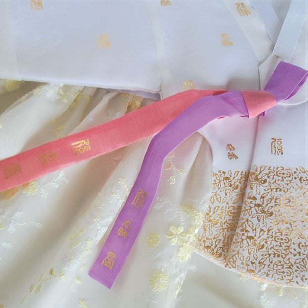 Hanbok - White Gold Stamping and Ivory Yellow Lace  - Girl Dol Hanbok Set - 7 Pieces