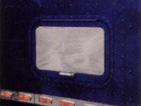 International 9000 Series - 2pc CARGO DOOR COVER QAA Part QAINT90CDC