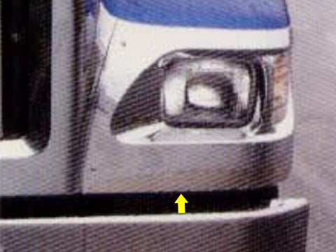 International 9000 Series - 2pc LOWER FRONT FENDER SHIELDS (*ONLY FITS 9900 SERIES LOWER FENDERS*) QAA Part QAINT99LFS