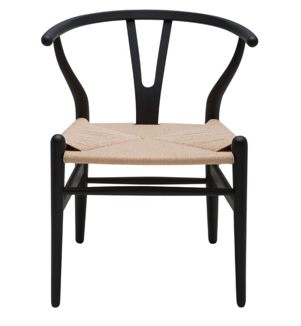 Bain Dining Chair - Black