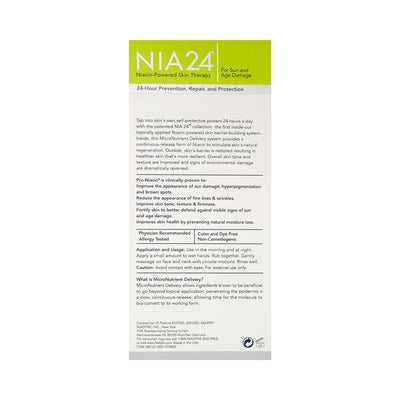 Nia 24 Gentle Cleansing Cream 150 mL