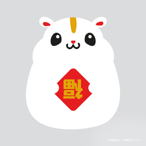 Huat Huat the Hamster (Limited Edition)