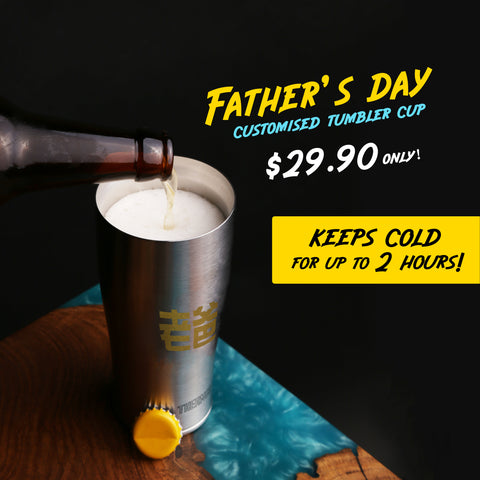 Father's Day Promo: Customised Thermos® Tumber Cup (U.P. $34)