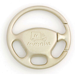 steering wheel keyring | Adband