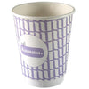12oz Double Wall Paper Cups  - Image 2