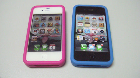 silicone iphone covers | Adband