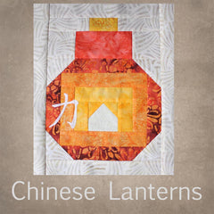 Chinese Lantern Quilt Pattern - Eight quilt blocks patterns for sale with positive Chinese symbols faith, love, hope, longevity, freedom, strength, peace