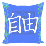 Chinese Symbol for Freedom Blue Accent Pillows for Sale