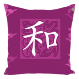 Plum Purple Accent Pillows for Sale.  Chinese Symbol for Peace Throw Pillows