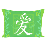 Chinese Love Symbol Throw Pillows