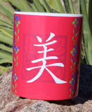 Red Coffee Mug Chinese Symbol Beauty for sale