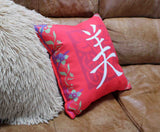 Red decorative pillows for sale Chinese Symbol Beauty by Wendy Christine.  Buy Find Purchase at Raspberry Lane Crafts