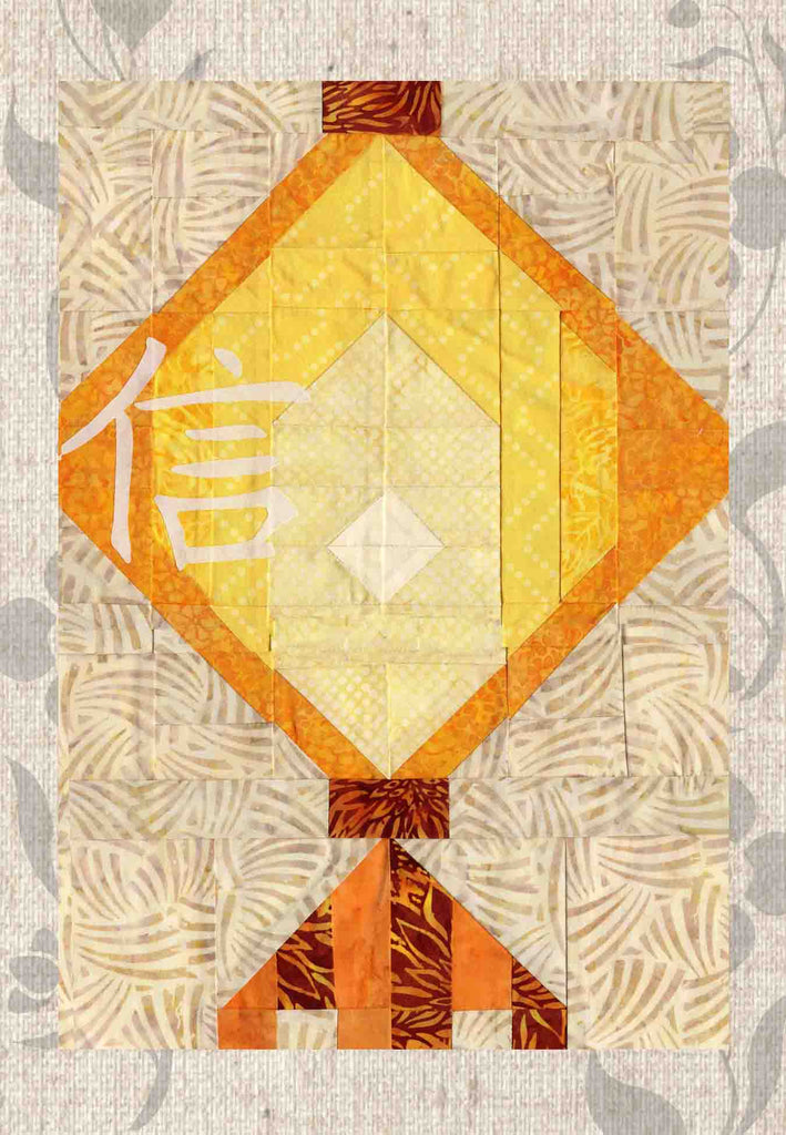 Buy Yellow Chinese Lantern Faith quilt block pattern at Raspberry Lane Crafts
