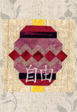 Buy Chinese Lantern Freedom Symbol Quilt Pattern at Raspberry Lane Crafts.