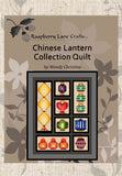 Chinese Lanterns Quilt Book Download