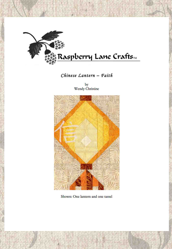 Buy Yellow Chinese Lantern Quilt Pattern Download