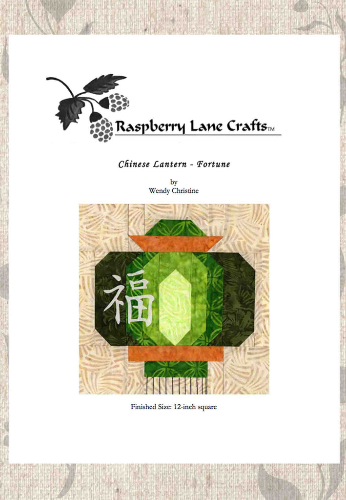 Buy Green Chinese Lantern Quilt Pattern Download Fortune at Raspberry Lane Crafts