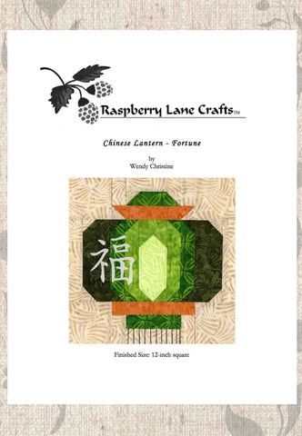 Chinese Lantern Fortune Quilt Pattern Download