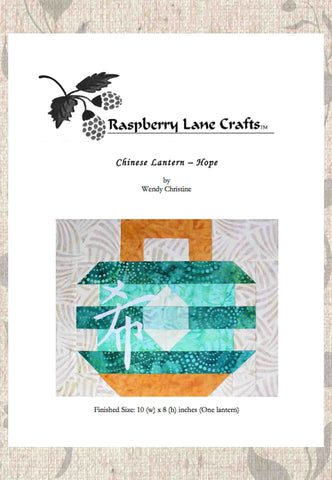Chinese Lantern Hope Quilt Pattern Download