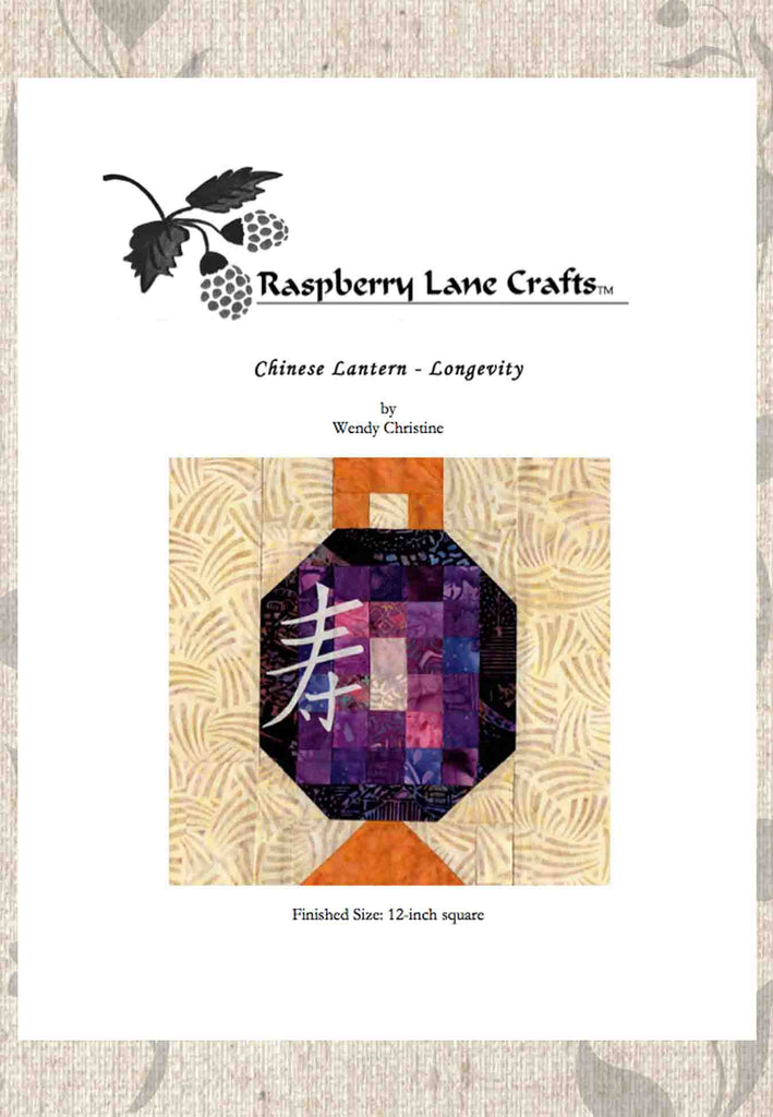 Buy Purple Chinese Lantern Quilt Block Pattern Download No Shipping Costs at Raspberry Lane Crafts