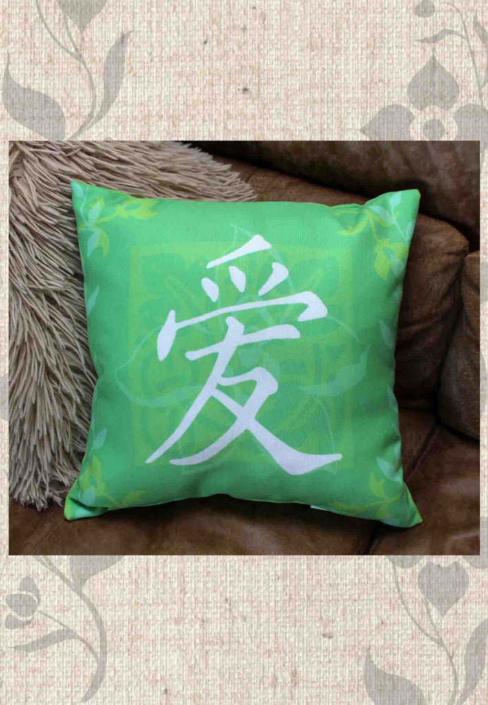 Buy Green Throw Pillows with Chinese Symbol for Love in White at Raspberry Lane Crafts
