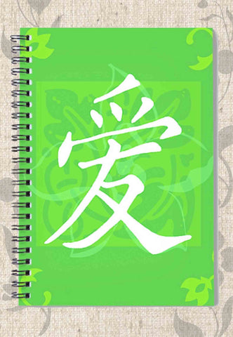 Chinese Love Symbol Spiral Notebook