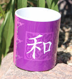 Buy Purple Hot Pink Mug at Raspberry Lane Crafts.  The Art of Wendy Christine