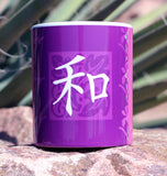 Red Purple Chinese Symbol Peace Coffee Cup for Sale