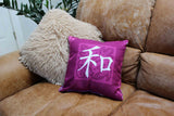 Chinese Symbol Peace Red Purple Throw Pillows for Sale at Raspberry Lane Crafts