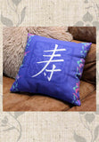 Beautiful purple throw pillows for sale Asian Symbol Longevity at Raspberry Lane Crafts
