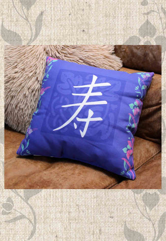 Chinese Symbol Longevity Throw Pillows